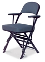 Clarin Manual Uplift Seat Folding Chair with Arm Rests, Upholstered Back and Seat